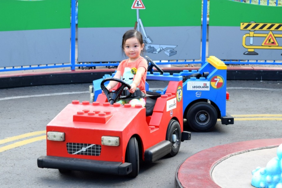 legoland junior driving school
