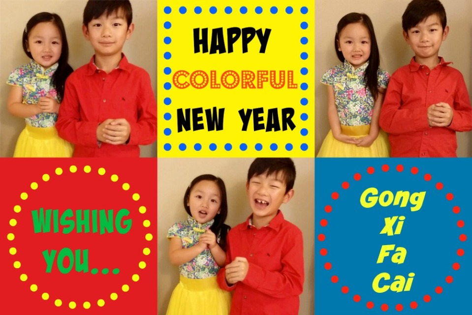cny 2015 collage edit