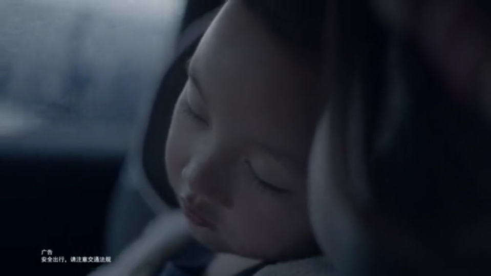 jeep commercial 1
